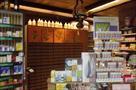 pharmacie - parapharmacie de village