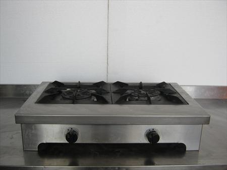 R chauds feux poser gaz professionnel en france belgique pays bas luxemb - Plaque de cuisson a poser ...
