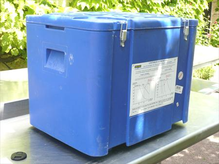 Widw conteneur isotherme 33000 bordeaux gironde for Prix container neuf