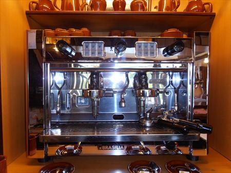 Machine A Cafe Marque Cafina