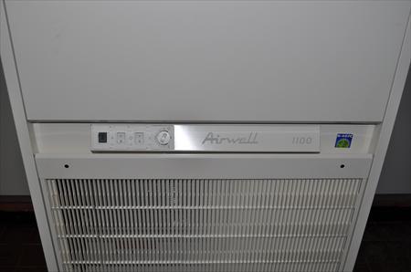 Armoire de climatisation airwell