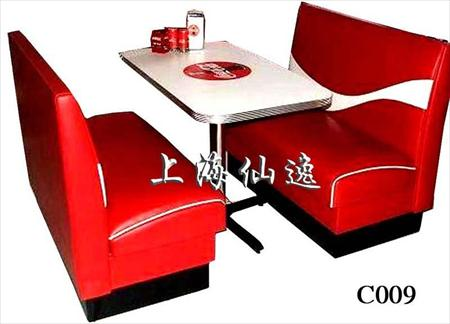 banquettes bar restaurant discoth que en rhone alpes. Black Bedroom Furniture Sets. Home Design Ideas