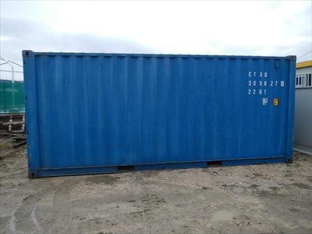 Prix container 40 pieds occasion
