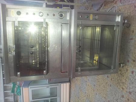 Mat riel de restauration hobart 3500 59300 for Achat materiel restauration
