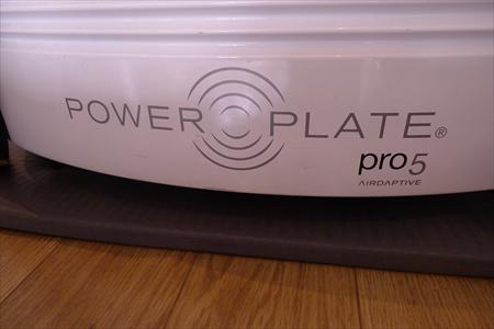 power plate pro 5 airadaptive power plate 3000. Black Bedroom Furniture Sets. Home Design Ideas