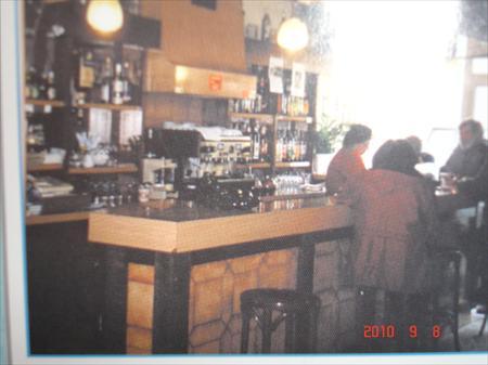 Comptoirs bar snack pizza restaurant h tel en auvergne for Destockage hotel