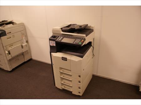 photocopieur kyocera km 2560 kyocera km 2560 100 bergeijk annonces achat vente. Black Bedroom Furniture Sets. Home Design Ideas