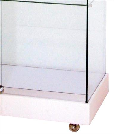 Vitrine d 39 exposition retif 180 71200 le creusot for Vitrine verre retif