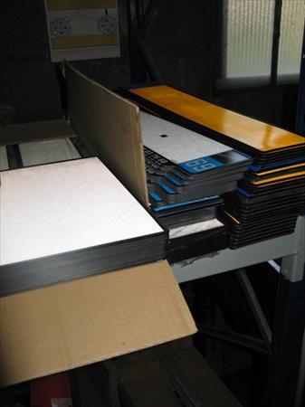 machine plaque d 39 immatriculation 699 01 douvres ain annonces achat vente mat riel. Black Bedroom Furniture Sets. Home Design Ideas