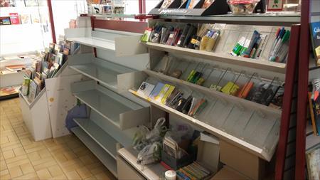 Lin aires meubles pr sentoirs presse librairie papeterie en france belgique - Meuble double fonction ...