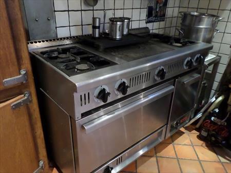 Piano de cuisson gaz pro 4 feux four gaz grill tuveuse for Piano de cuisson professionnel