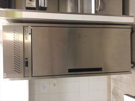 Armoire réfrigérée 600 litres