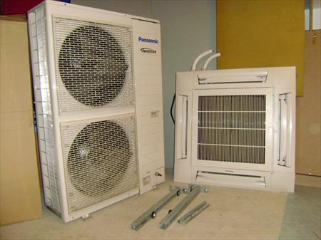 pompe chaleur r versible 15 kw air air panasonic 2300 47000 agen lot et garonne. Black Bedroom Furniture Sets. Home Design Ideas