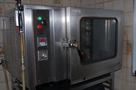 Materiel de restauration 63000 clermont ferrand puy for Recherche materiel restauration