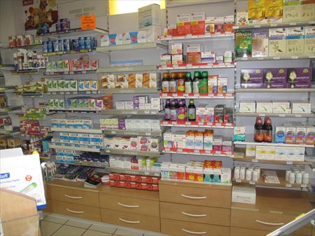 Agencement pharmacie 45200 montargis loiret centre for Agencement pharmacie meuble