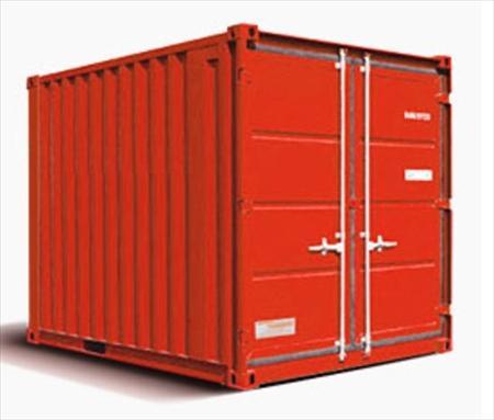 Location container de chantier 69 jour 69 62136 for Location container prix