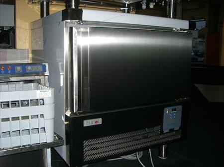 Cellule de refroidissement rapide chr discount gironde for Chambre de refroidissement rapide