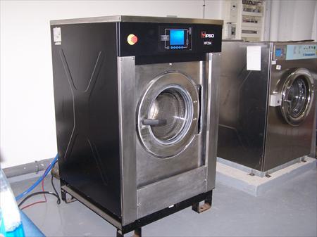 machine a laver ipso 8000 93170 bagnolet seine saint denis ile de france annonces. Black Bedroom Furniture Sets. Home Design Ideas
