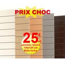 panneau rainur agencement de magasin decoshop decoshop 25 93300 aubervilliers seine. Black Bedroom Furniture Sets. Home Design Ideas