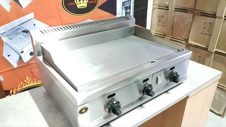 plancha chrome lisse grill 3 feux gaz neuve von xirod 790 91000 evry essonne ile de