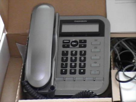 telefon aastra 6775ip bedienungsanleitung