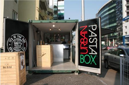 conteneur maritime am nag fast food urban pasta box 15000 91000 evry essonne ile de. Black Bedroom Furniture Sets. Home Design Ideas