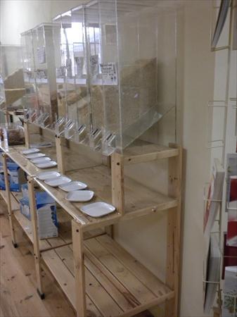 presentoir pour distributeurs vrac 49 69400 villefranche sur saone rhone rhone alpes. Black Bedroom Furniture Sets. Home Design Ideas