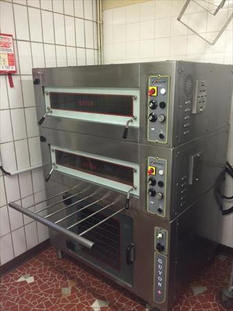 Materiel occasion boulangerie patisserie rhone alpes for Prix materiel patisserie