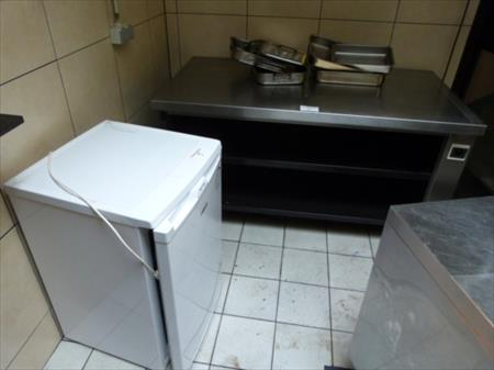 Meubles bas inox en france belgique pays bas luxembourg for Destockage meuble nord