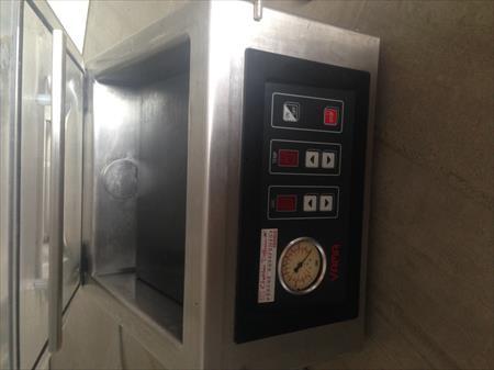 machines sous vide sous videuses pro en rhone alpes occasion ou destockage toutes les annonces. Black Bedroom Furniture Sets. Home Design Ideas