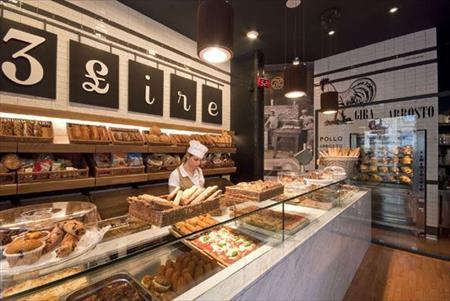 Vitrine boulangerie patisserie forma 10 69003 for Marletto arredamenti la spezia