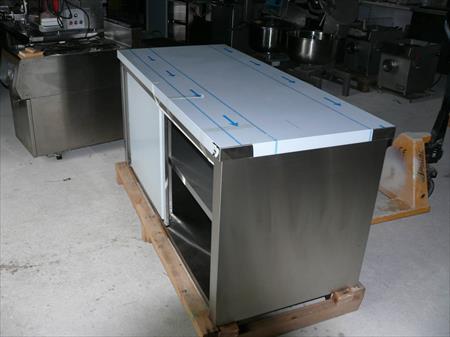 Meuble Bas Inox 140x70cm Ref Wi 17040 A 680 33000 Bordeaux